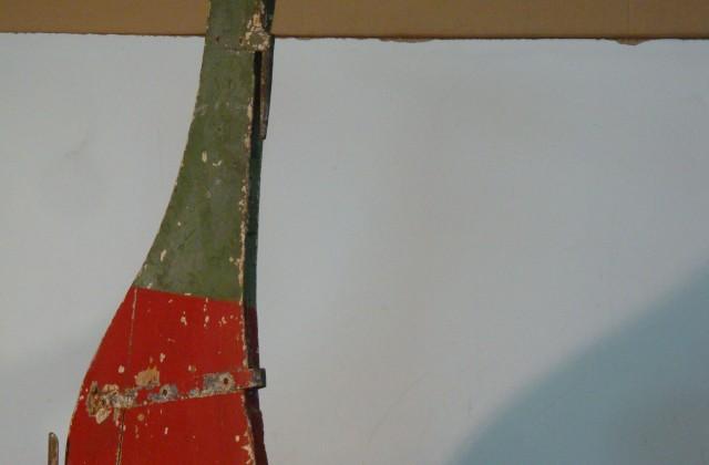 timone verticale